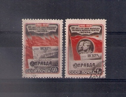 Russia 1950, Michel Nr 1535-36, Used - Used Stamps