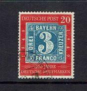 GERMANY...1949...used - [7] Federal Republic