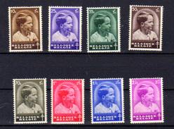 1936  Prince Baudouin, 438 / 445**, Cote 30 €, - Belgique