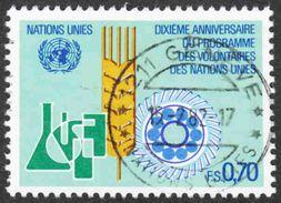 United Nations - Geneva - Scott #104 Used - Geneva - United Nations Office