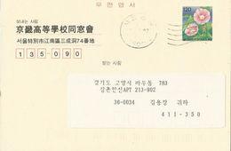 Korea 1987 Flower Prepaid Envelope Used - Korea (...-1945)