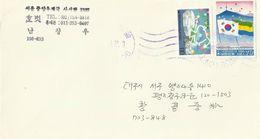 Korea 1994 Commercial Cover - Korea (...-1945)