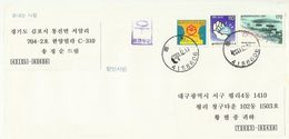 Korea 2001  Commercial Cover - Korea (...-1945)