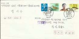Korea 2001 Commercial Cover - Corea (...-1945)
