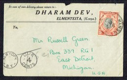 1937 Letter To USA  George V 20 C.  SG 114  US Postage Due Marking - Kenya, Uganda & Tanganyika