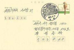 Korea 2002  Bird Prepaid Used Card - Korea (...-1945)