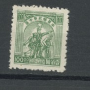 CHINE CENTRALE - T DE CHINE - N° Yt 74 (*) - Chine Centrale 1948-49
