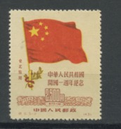 CHINE DU NORD - DRAPEAU - N° Yt 150 (*) - Nordostchina 1946-48