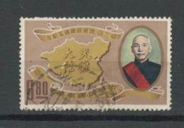 FORMOSE - TCHANG KAI-CHEK - N° Yt 369 Obli. - 1945-... République De Chine