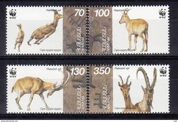 WWF - Domfil - 1996 - ARMENIË - Nr 206 - MNH** - W.W.F.