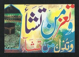Saudi Arabia Picture Postcard Holy Mosque Ka´aba Mecca  Islamic View Card AS PER SCAN - Arabie Saoudite