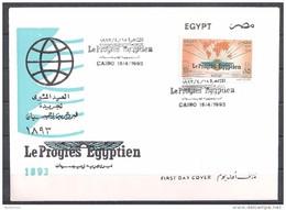 """Egypte - 1993 -  Enveloppe 1e Jour - 100e Anniv. Du Journal """"Le Progrès Egyptien"""" - Y&T #1481 - Égypte"""