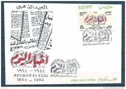 """Egypte - 1994 -  Enveloppe 1e Jour - 50e Anniv. Du Journal Quotidien """"AKHBAR EL-YOM' - Y&T #1528 - Égypte"""