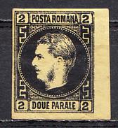 ROMANIA MICHEL 14 MH  SIGN ANDRE - 1858-1880 Moldavia & Principato