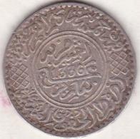 Maroc. 5 Dirhams (1/2 Rial) AH 1336 Paris. Yussef I. ARGENT - Maroc