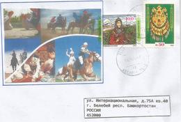 Lettre D'Aşgabat (Turkmenistan) Adressée En Russie - Turkmenistan