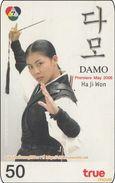 Thailand Phonecard True  Movie Kino DAMO Kungfu Kampf - Kino