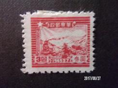 Chine Orientale - Train - Trains