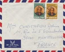 ZAIRE Lettre Avion  Isiro 16/2/1982 Pour Montpellier France - 1980-89: Oblitérés