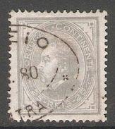 005391 Portugal 1880 25 Reis FU Perf 12.5 - 1862-1884 : D.Luiz I