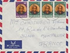 ZAIRE Lettre Avion 15/2/1982 Pour Montpellier France - 1980-89: Oblitérés