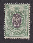 Armenia, Scott #40, Mint Hinged, Russian Stamp Overprinted, Issued 1919 - Armenia
