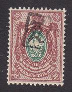 Armenia, Scott #41, Mint Hinged, Russian Stamp Overprinted, Issued 1919 - Armenia