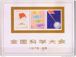 China  1978 Stamp J25M NATIONAL SCIENCE CONFERENCE  S/S  None Tooth Replica - 1949 - ... People's Republic