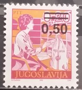 Yugoslavia, 1990, Mi: 2437C (MNH) - 1945-1992 Sozialistische Föderative Republik Jugoslawien