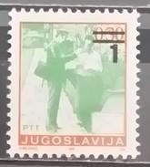 Yugoslavia, 1990, Mi: 2433C (MNH) - 1945-1992 Sozialistische Föderative Republik Jugoslawien