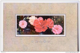 China 1979 T37M Camellias Of Yunnan S/S  None Tooth Replica - 1949 - ... People's Republic