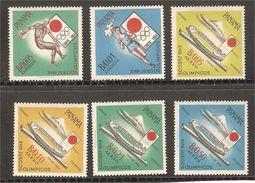 Panama - Scott 452-452e Mint - Panama