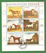 Panama - Scott 494    Race Horses - Panama