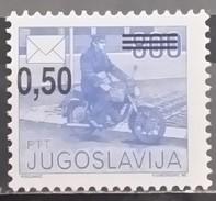 Yugoslavia, 1990, Mi: 2421C (MNH) - 1945-1992 Sozialistische Föderative Republik Jugoslawien