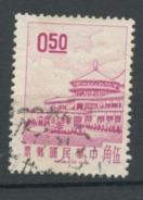 FORMOSE  - PALAIS - N° Yt 592 Oblitere - 1945-... République De Chine