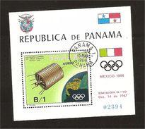 Panama - Scott C366a    Communication - Panama