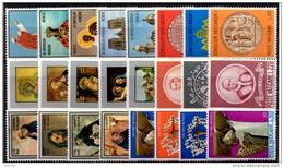 Sets Papst-Reise 1971 Dominikus Vatikan 553/5,561/3,572/6,577/0,581/5- 586/9 ** 4€ Gemälde Christus Church Vaticano - Vatican