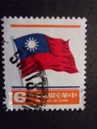 N°1360 Drapeau National - 1945-... Republik China