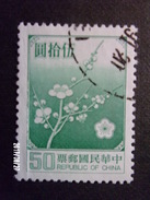 N°1239 Fleur Nationale - 1945-... Republik China