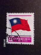 Drapeau - 1945-... République De Chine