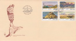 1982 SWA FDC WITH MOUNTAINS BERG - Stamps