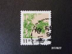 Bambou - 1945-... République De Chine