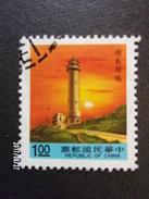 Phare - 1945-... République De Chine