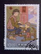 Mère Et Enfant - 1945-... République De Chine