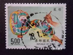 Artisanat - 1945-... République De Chine