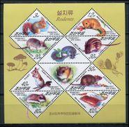 Korea 2007 / Mammals Rodents MNH Mamiferos Roedores Säugetiere / Cu4136  40-4 - Roedores