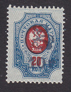 Armenia, Scott #148, Mint Hinged, Russian Stamp Surcharged, Issued 1920 - Armenia