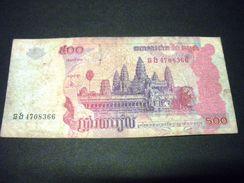 CAMBODGE 500 Riels 2004 , Pick N° 54 B , CAMBODIA - Cambodge