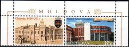 "Moldova 2011 ""575th Anniversary Of Kishinev."" 1zf Quality:100% - Monumenti"
