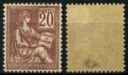 France N° 113 Neuf * (MH) Centrage PARFAIT Signé Calves - Cote 135 Euros - LUXE - France